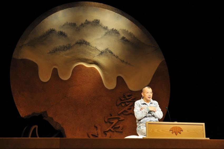 笑福亭鶴瓶落語会2009